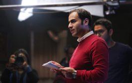 مدیر اجرایی سومین جشنوارهی فیلم موج کیش حکم گرفت