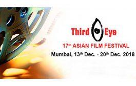 «یادگاری» در بخش مسابقه جشنواره «چشم سوم» هند