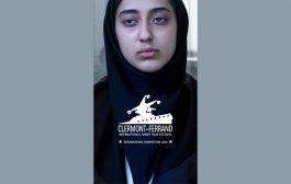 فیلم کوتاه «گسل» در بخش مسابقهی بین الملل جشنواره فیلم کلرمون فران فرانسه