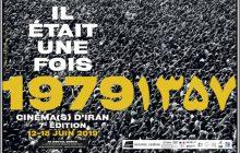 حضور شش فیلم کوتاه در هفتمین جشنواره فیلم های ایرانی پاریس