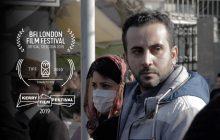شروع نمایش جشنواره ای فیلم «شهربازی» با سه جشنواره اسکار کوالیفای