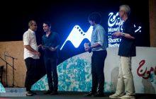 مدال ایسفا در «جشنواره فیلم کوتاه موج کیش» اهدا شد