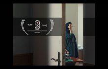 فیلم کوتاه «تتو» به اسکار 2020 معرفی شد.