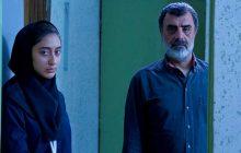 سهیل امیرشریفی جایزه بهترین فیلم کوتاه جشنواره جهانی فیلم «لندن» را گرفت