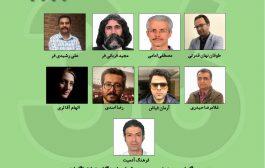 تیم برگزاری بخش بهترین فیلم از نگاه تماشاگران در «سی و ششمین جشنواره فیلم کوتاه تهران»