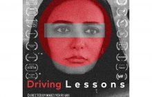 فیلم کوتاه «کلاس رانندگی» به کارگردانی مرضیه ریاحی در اسکار 2020