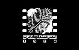 بیانیه انجمن فیلم کوتاه ایران (ایسفا) درپی سقوط هواپیمای خطوط هوایی اکراین