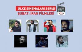 «ماه فیلم کوتاه ایران» در ازمیر تركیه برگزار می شود