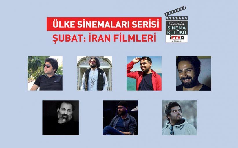 «ماه فیلم کوتاه ایران» در ازمیر ترکیه برگزار می شود