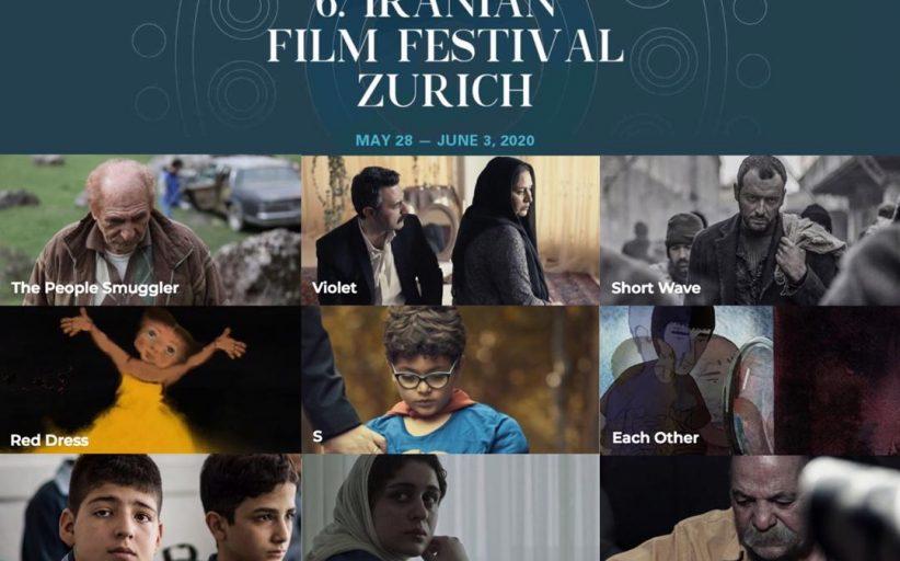 نه فیلم کوتاه در بخش رقابتی ششمین جشنوارهی فیلمهای ایرانی زوریخ