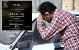 فیلم «یک اتفاق کوچک» برندهی 5 جایزه از جشنوارهی بینالمللی فیلم «FFTG Awards» آمریکا