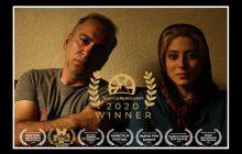 فیلم کوتاه داستانی