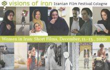 نمایش آثار فیلمسازان زن در جشنواره فیلمهای ایرانی کلن «چشمانداز سینمای ایران»