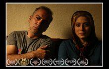 حضوری دیگر برای فیلم کوتاه داستانی