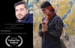 جایزه بهترین فیلم داستانی و بهترین فیلم جشنواره ایلینگ انگلستان 2020 به فیلم سکوت آوااهدا شد.