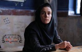 فیلم کوتاه زنگ تفریح به سیزدهمین دوره جشنواره فیلم «صوفیا منار » در بلغارستان راه یافت.