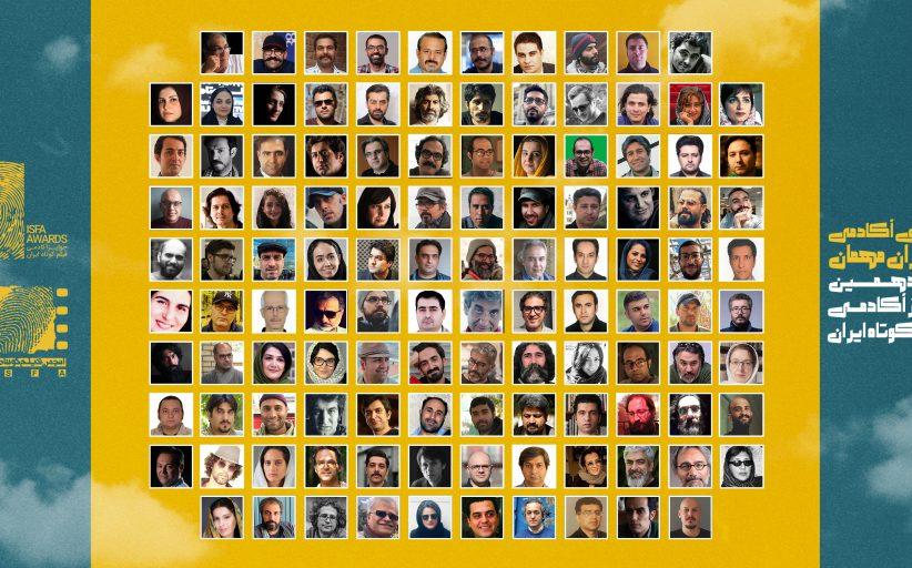 مرحلۀ دوم داوری «یازدهمین دوره جوایز آکادمی فیلم کوتاه ایران» برگزار شد.