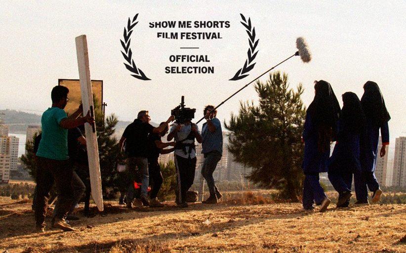 حضور فیلم کوتاه «خورشید گرفتگی» در جشنواره «شو می شورتز» نیوزیلند