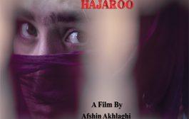 شروع پخش جهانی فیلم کوتاه کوتاه «هاجرو » به کارگردانی افشین اخلاقی